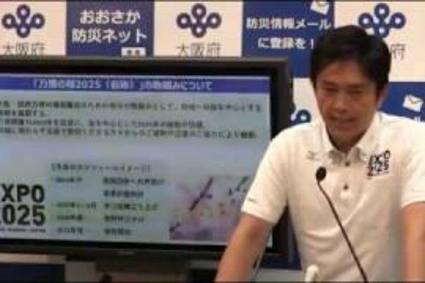 【令和1年8月21日】吉村知事 定例記者会見(桜ゲート、動物愛護週間、甲子園・履正社、IR予定)