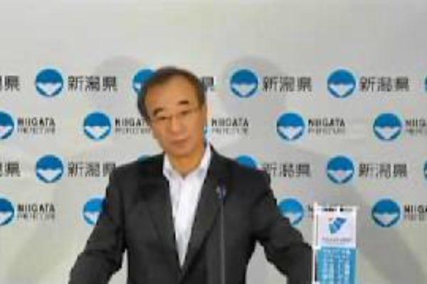 新潟県知事定例記者会見 令和元年9月18日