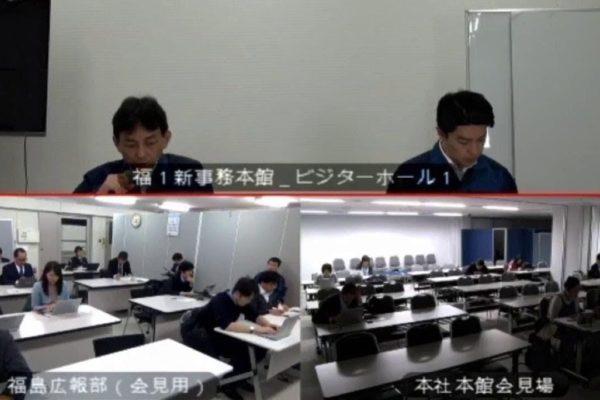 東京電力 原子力定例記者会見 2019年11月14日(木) 💥 🌴💣 youtube
