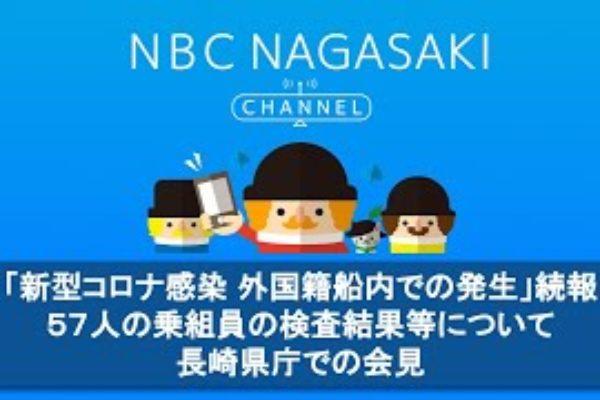 新型コロナウイルスに関する福島県知事緊急記者会見