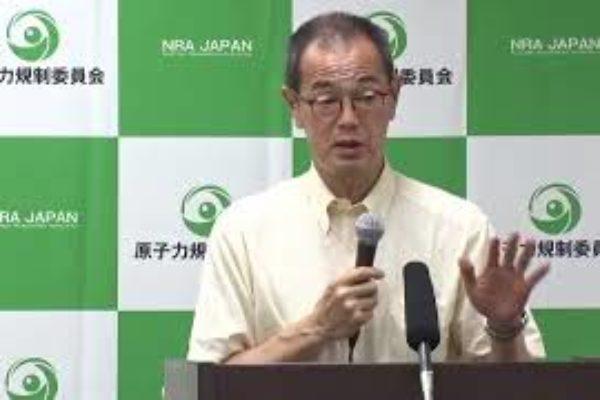原子力規制委員会 定例記者会見(2020年07月08日)
