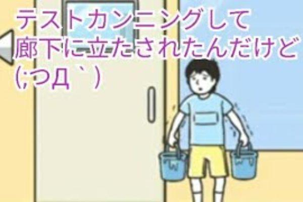 【uranus】uranusさんの謝罪会見②