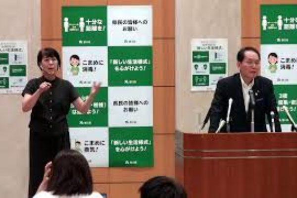 新型コロナウイルス関連記者会見(8月5日(水曜日)午後9時~)《香川県》