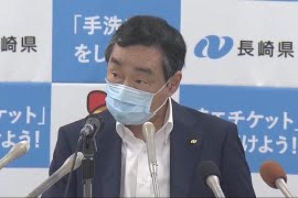 【LIVE】県立大村工業高の教員が新型コロナ感染 県教育委員会が会見