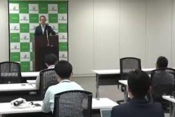 原子力規制委員会 定例記者会見(2020年09月23日)