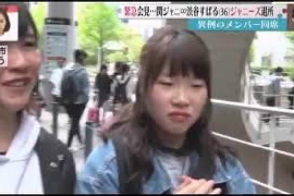 涉谷昴退社 関ジャニ∞ の緊急会見 22分版本 ( 更新)とくダネ富士台版本