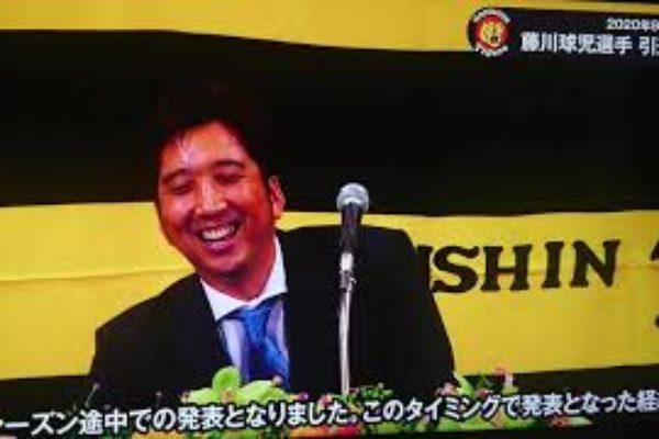 阪神藤川球児引退会見
