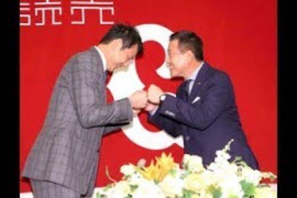 ✅  今季限りで現役引退する巨人の岩隈久志投手(39)が23日、東京ドーム内で引退会見を行った。