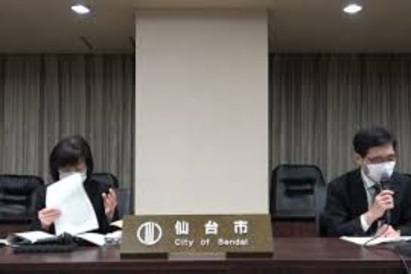 仙台市記者会見 令和2年11月28日