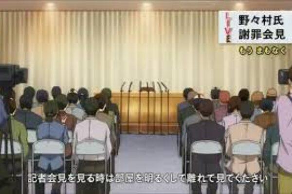【アニメ版】野々村氏謝罪会見【銀魂】