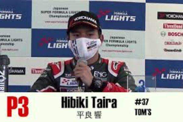 2021 Super Formula Lights Rd 12 記者会見