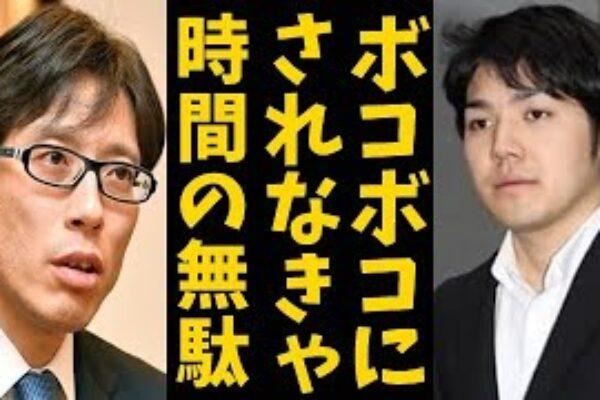 竹田恒靖氏が指摘した「小室圭氏会見の無意味さ」。今までの所業を暴く唯一のチャンスとは?