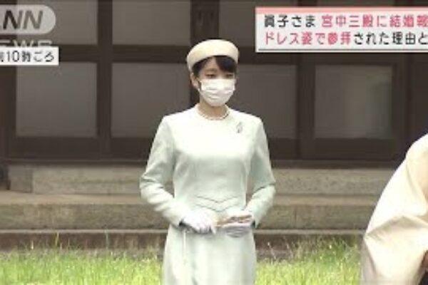 眞子さま26日に結婚会見 注目点は?専門家が解説(2021年10月19日)